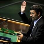 Речь Ахмадинежада в ООН, полный текст речи
