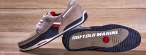 Обувь Greyder 2014