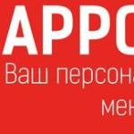 Бесплатный оптимизатор доходов от рекламы Appodeal