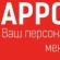 optimizator-doxodov-appodeal
