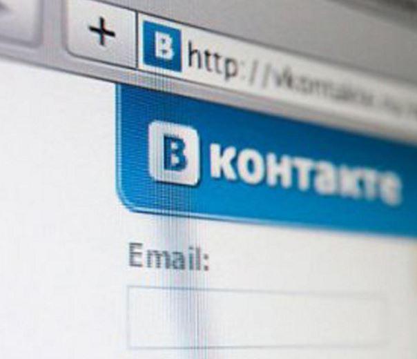 vkontakte_raskrutka