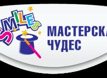 logo-smiles33