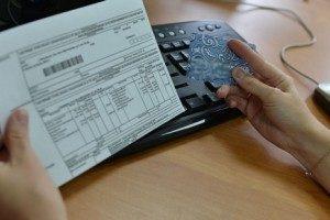 Задолженность по квартплате по адресу