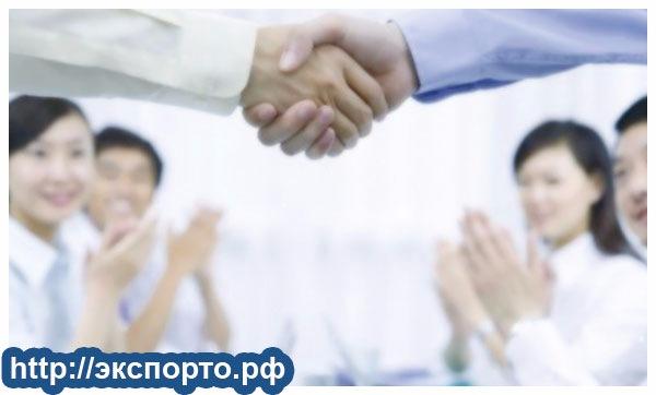 Регистрация юридического лица в Китае