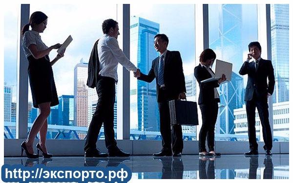 Компания в Китае Экспорто.рф