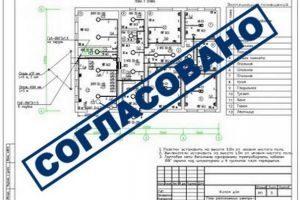Перепланировка квартиры в БТИ