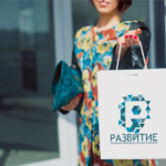 Бумажные пакеты — бизнес упаковка на все случаи