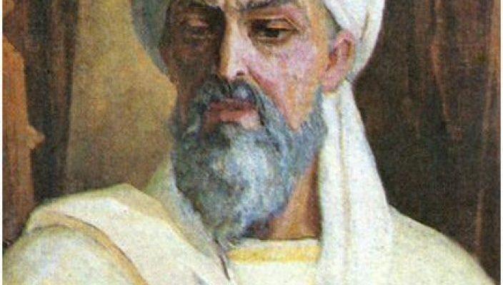 Доклад абу али ибн сина 5958