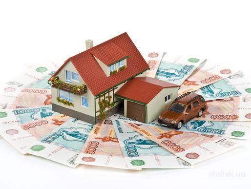 Займы и кредиты под залог ипотечной недвижимости займ под залог доли в квартире красноярск