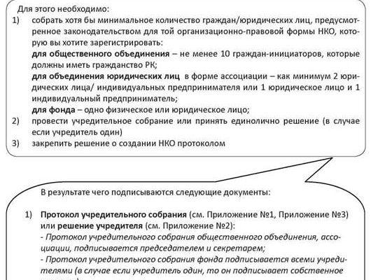 заполненная декларация ндфл пример