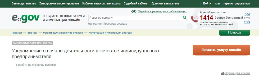 программа проверки электронной отчетности в пфр последняя версия