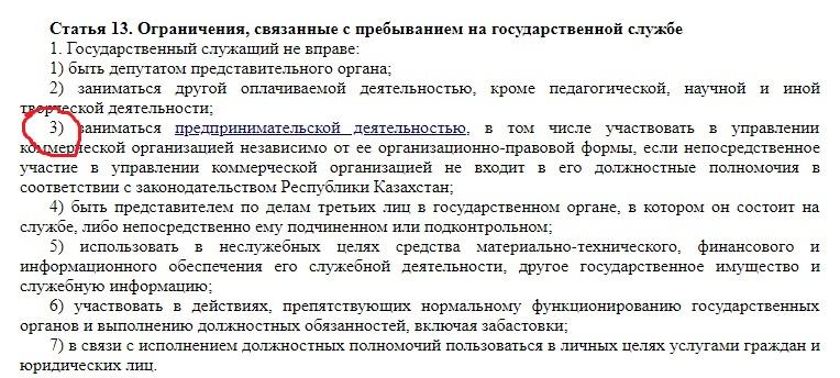 Зарплаты военных в россии