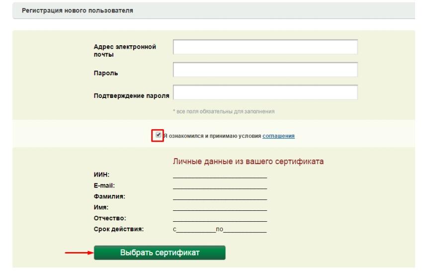 Онлайн регистрация ип казахстан ндфл 3 бланк декларации 2019